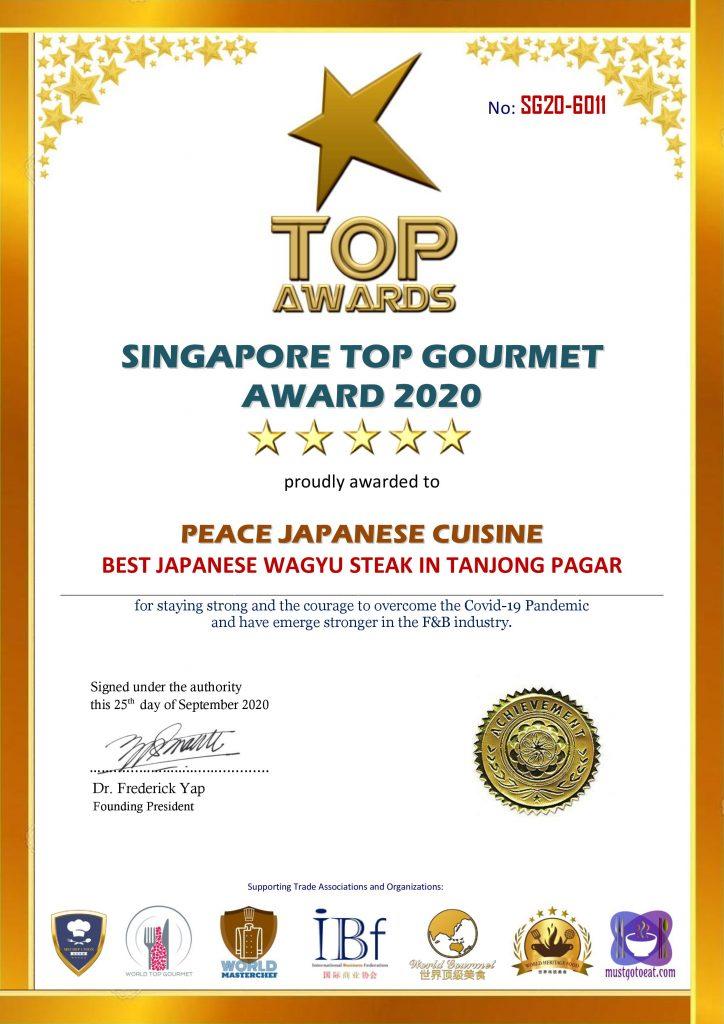 SG-TOP-Gourmet-Award