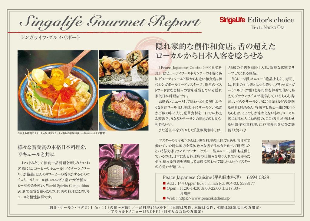 Gourmet-Review