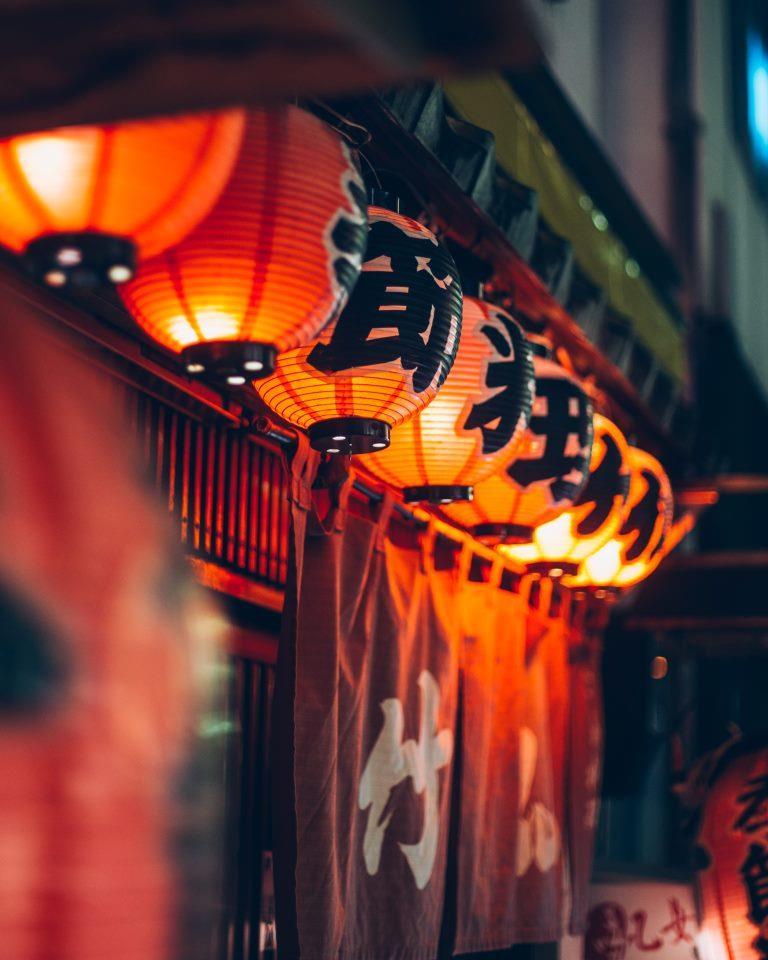 Japan Shop Front