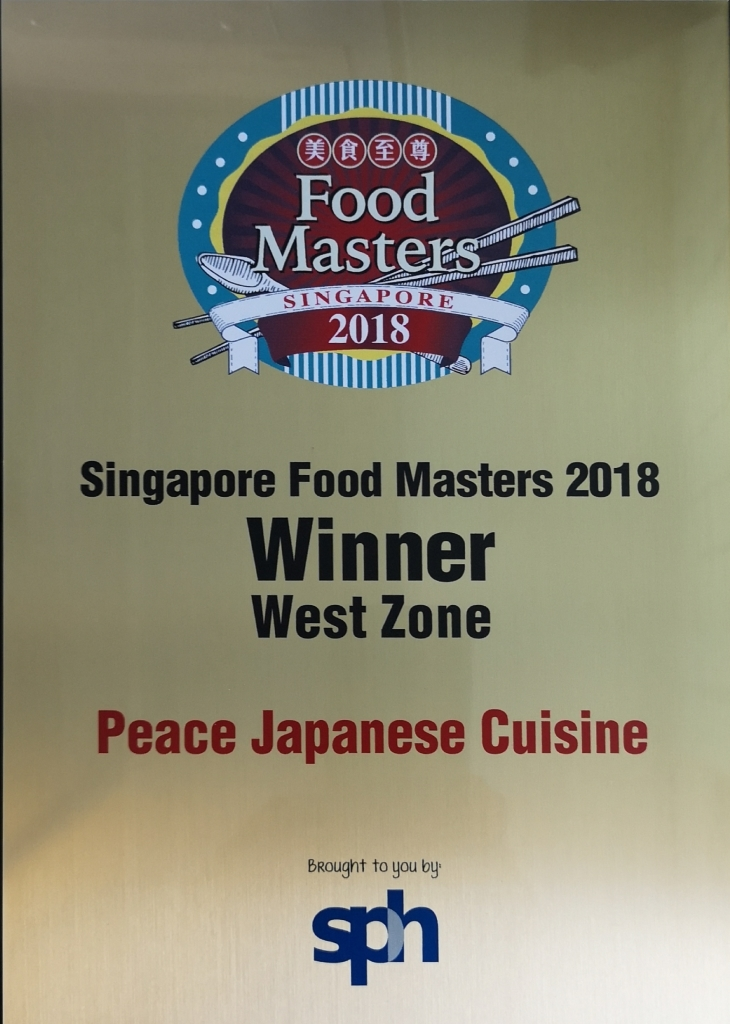 First SG Food Master